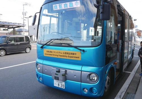 八頭町 自動運転バスに試乗しました